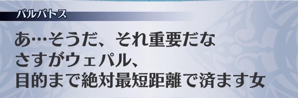 f:id:seisyuu:20190302181254j:plain