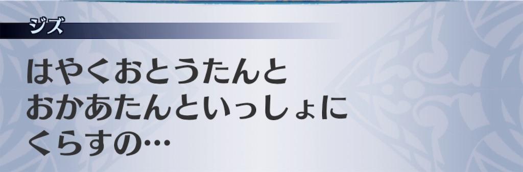 f:id:seisyuu:20190302181442j:plain