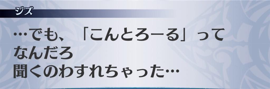 f:id:seisyuu:20190302181450j:plain
