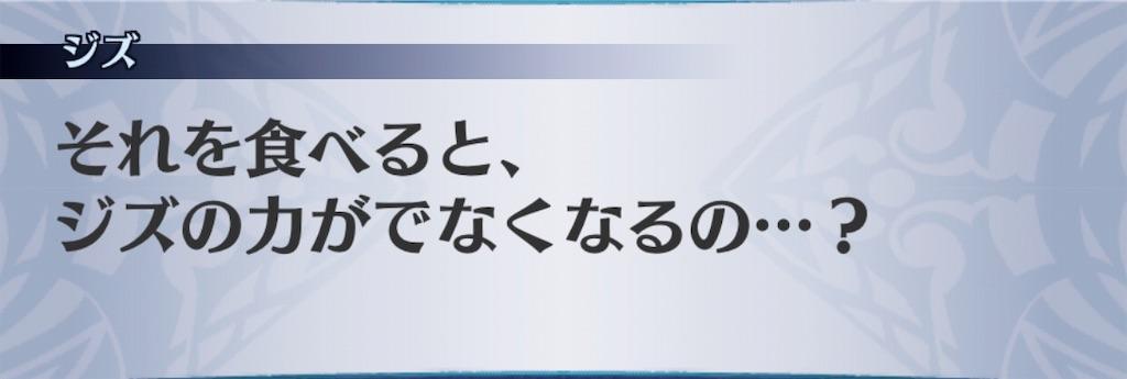 f:id:seisyuu:20190302181551j:plain