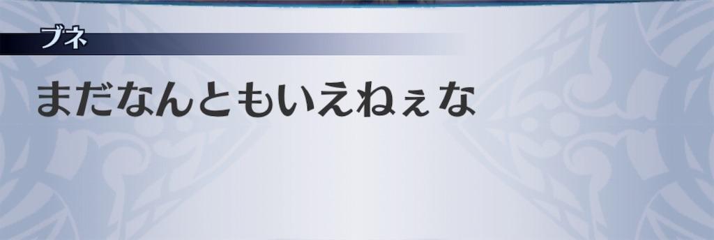 f:id:seisyuu:20190302222904j:plain