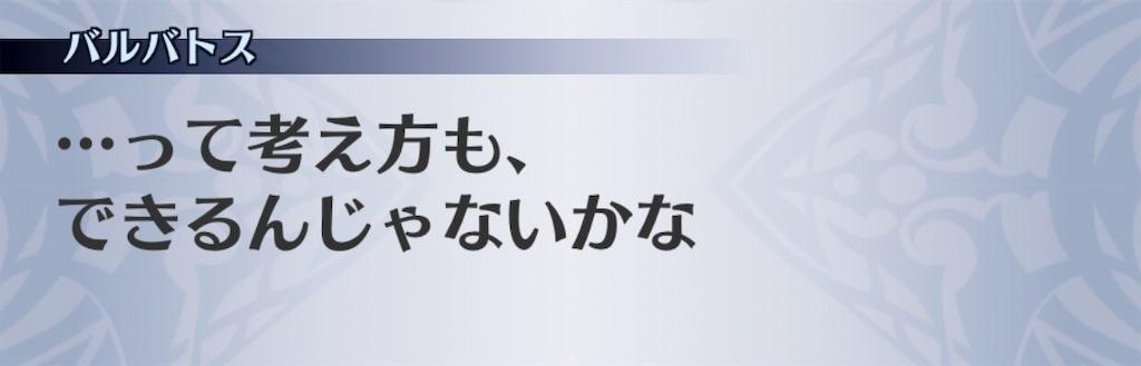 f:id:seisyuu:20190302222948j:plain