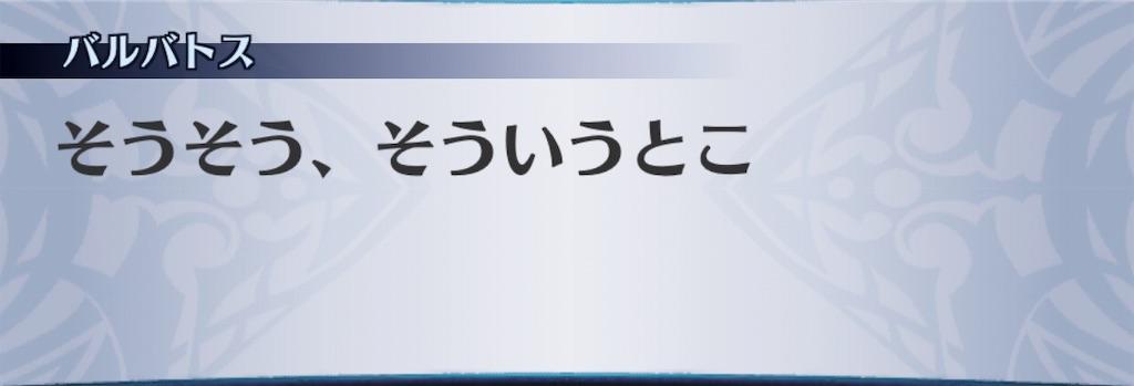 f:id:seisyuu:20190302223303j:plain