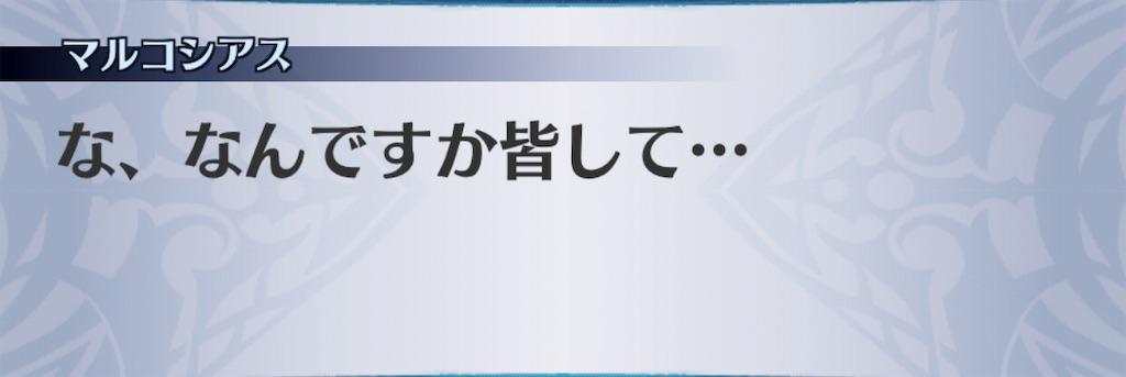 f:id:seisyuu:20190302223344j:plain