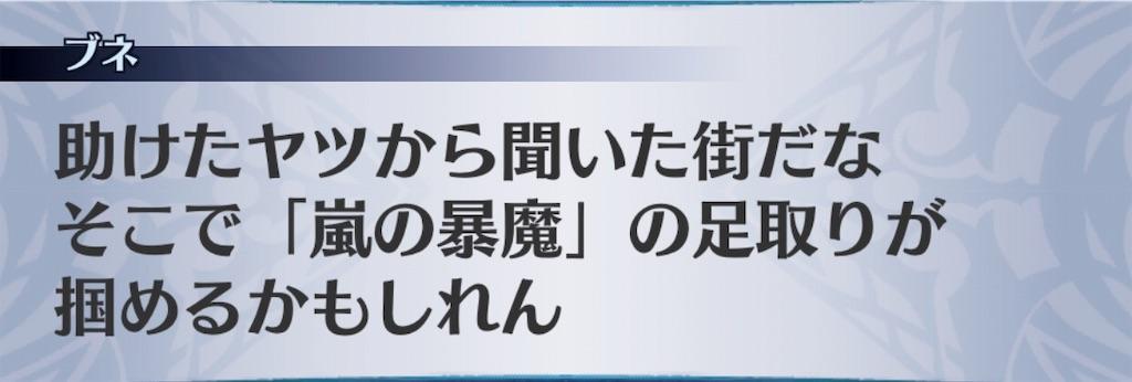 f:id:seisyuu:20190302223421j:plain