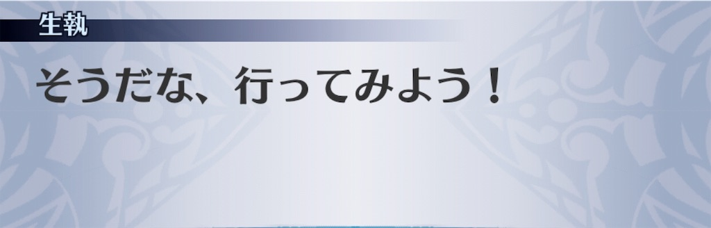 f:id:seisyuu:20190302223425j:plain