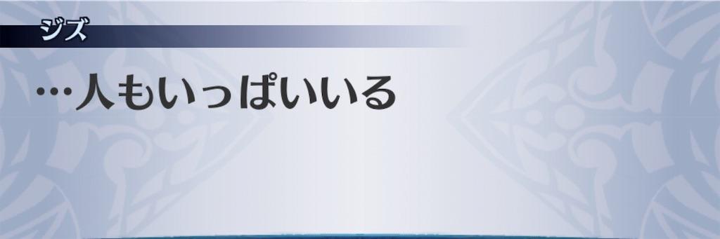 f:id:seisyuu:20190302223850j:plain