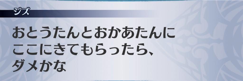 f:id:seisyuu:20190302224003j:plain