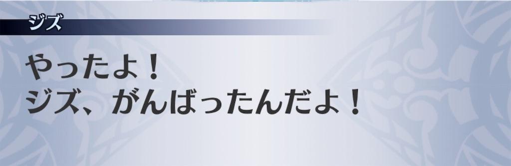 f:id:seisyuu:20190302224011j:plain