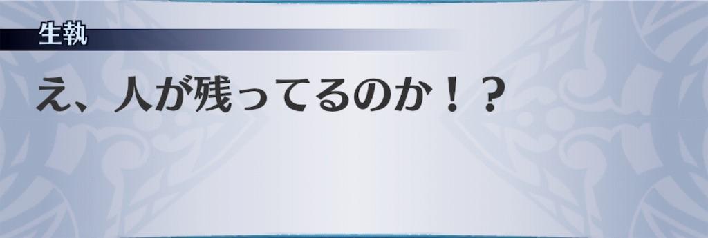 f:id:seisyuu:20190303030250j:plain