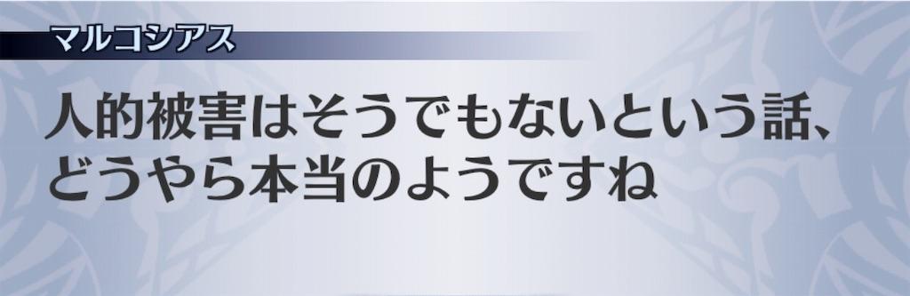 f:id:seisyuu:20190303030325j:plain