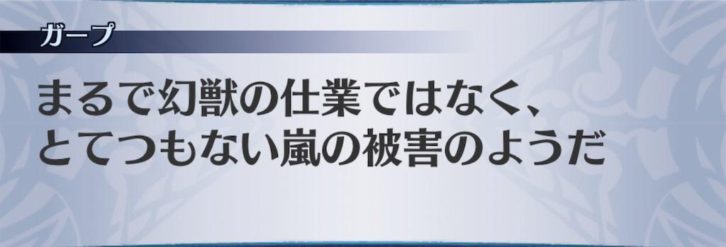 f:id:seisyuu:20190303030359j:plain