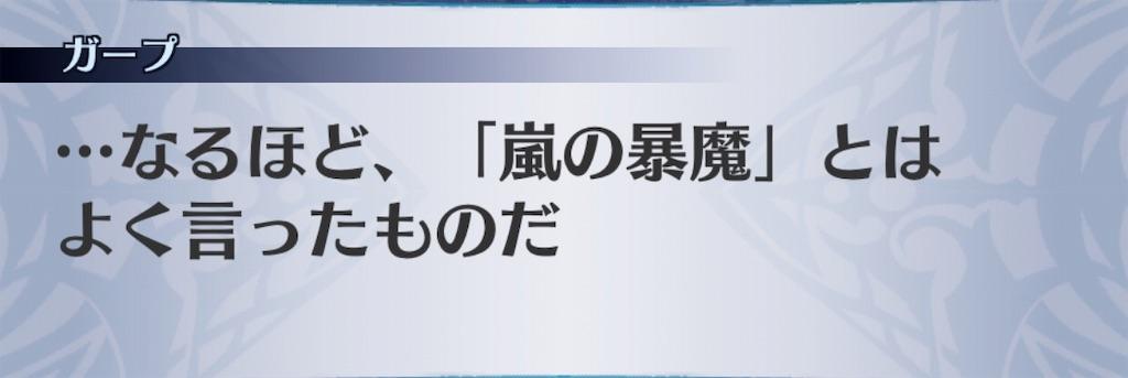 f:id:seisyuu:20190303030458j:plain