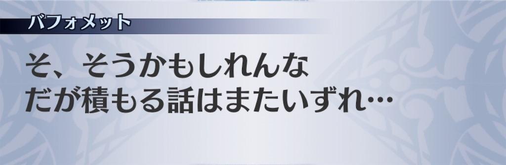 f:id:seisyuu:20190303201930j:plain