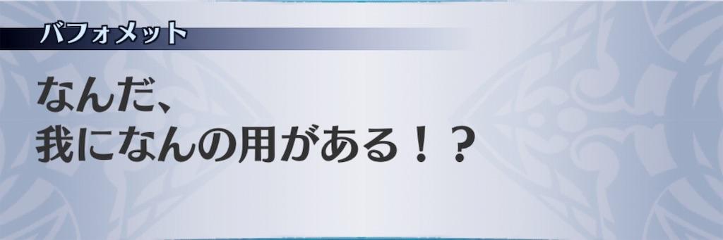 f:id:seisyuu:20190303202039j:plain