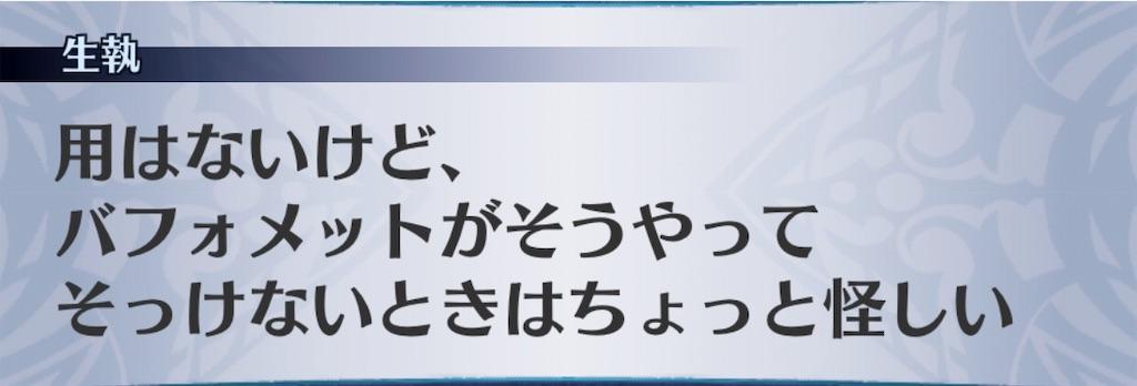 f:id:seisyuu:20190303202117j:plain