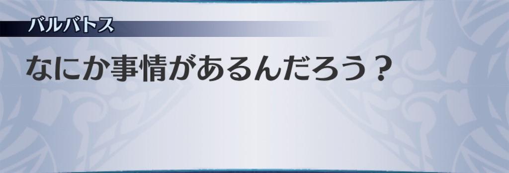 f:id:seisyuu:20190303202204j:plain