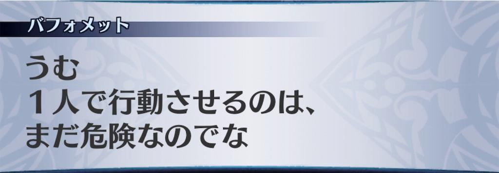 f:id:seisyuu:20190303202254j:plain