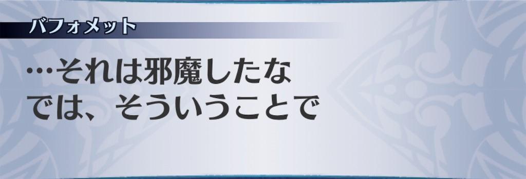 f:id:seisyuu:20190303202541j:plain