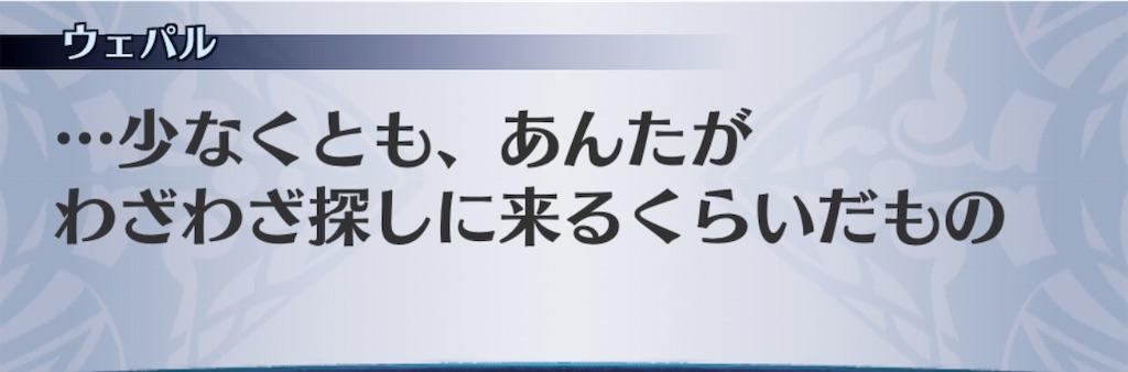 f:id:seisyuu:20190303202630j:plain