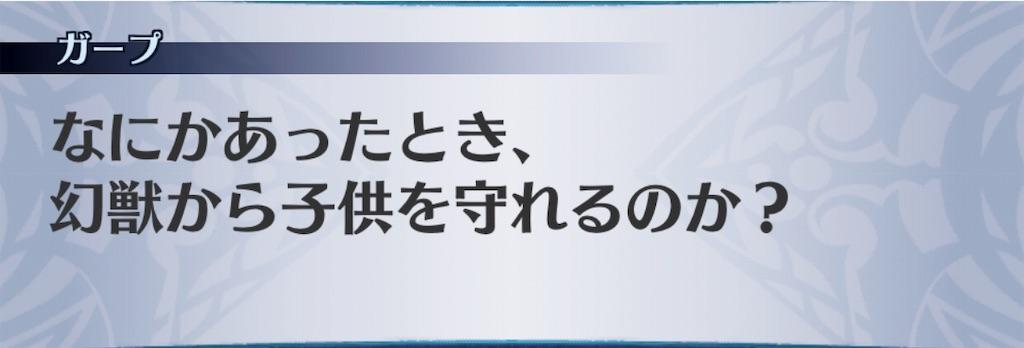 f:id:seisyuu:20190303202937j:plain