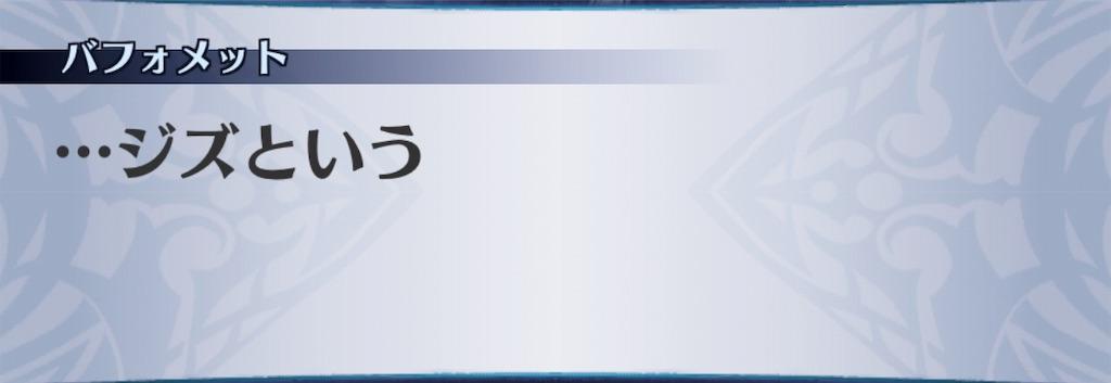 f:id:seisyuu:20190303203107j:plain