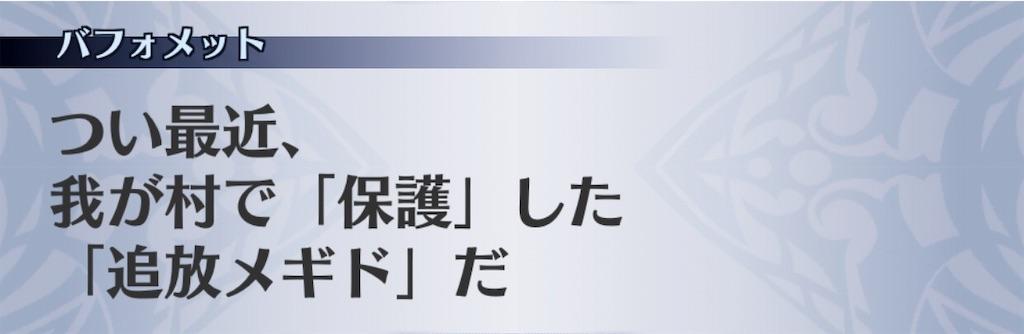 f:id:seisyuu:20190303203110j:plain