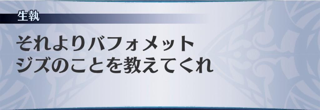 f:id:seisyuu:20190304211223j:plain