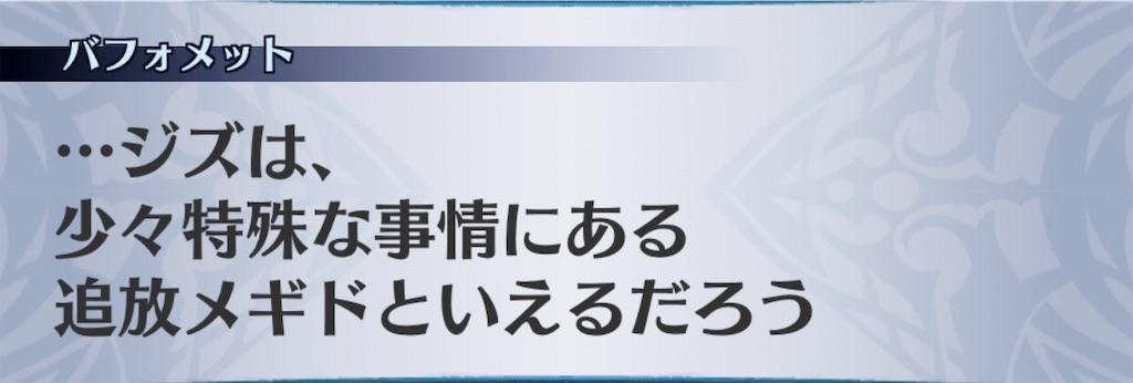 f:id:seisyuu:20190304211437j:plain