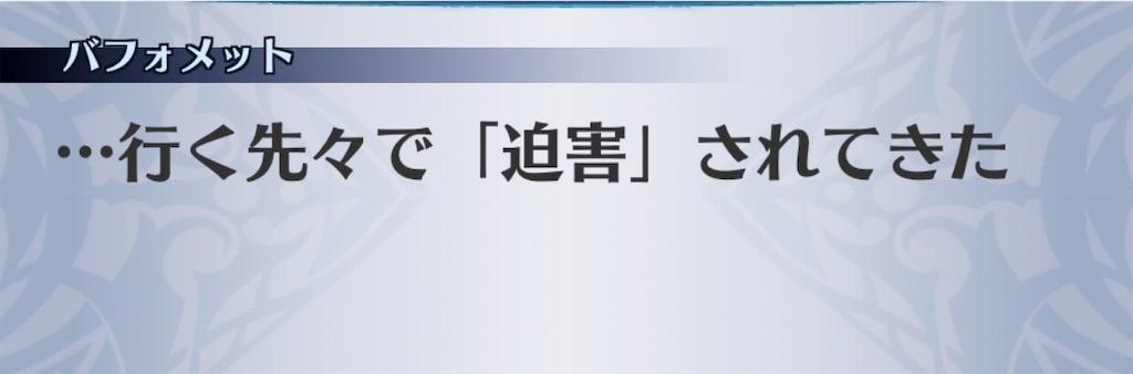 f:id:seisyuu:20190304211745j:plain