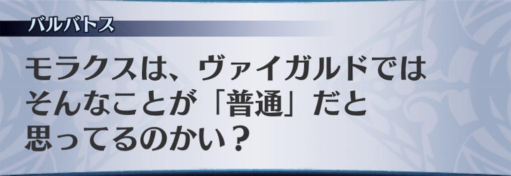 f:id:seisyuu:20190304212229j:plain