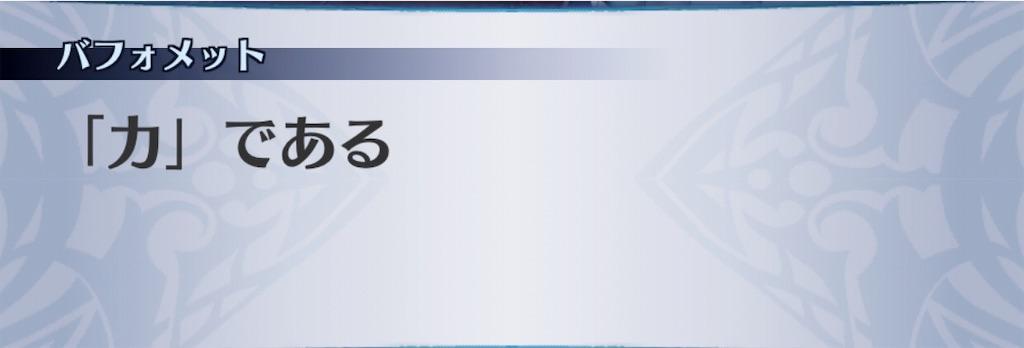 f:id:seisyuu:20190304212359j:plain