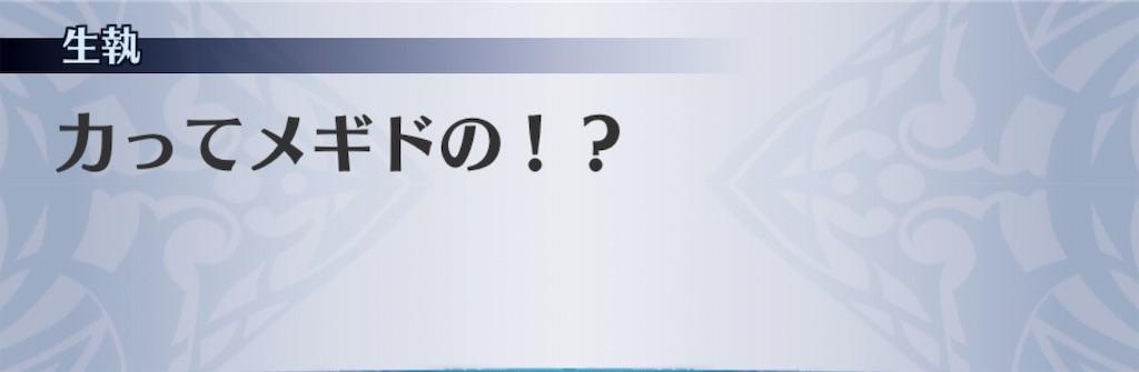 f:id:seisyuu:20190304212404j:plain