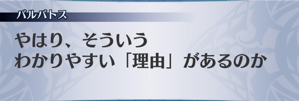 f:id:seisyuu:20190304212448j:plain