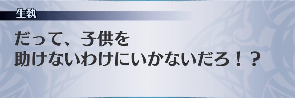 f:id:seisyuu:20190305021445j:plain