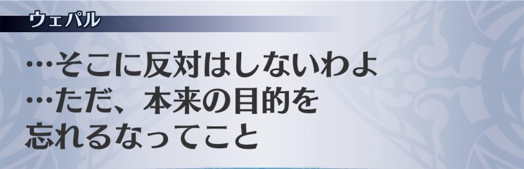 f:id:seisyuu:20190305021450j:plain