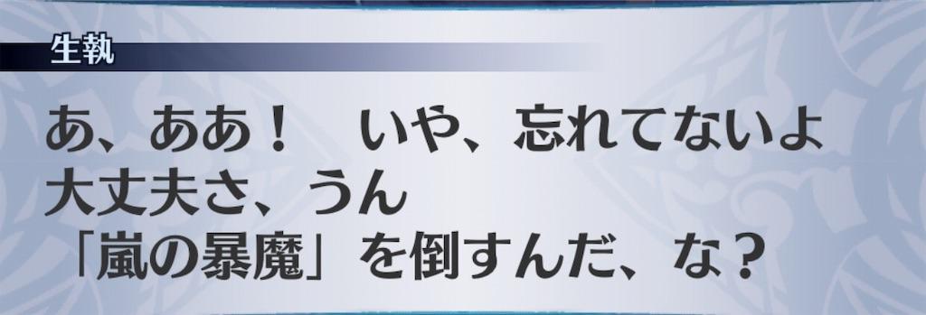 f:id:seisyuu:20190305021611j:plain