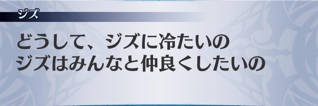 f:id:seisyuu:20190305021916j:plain