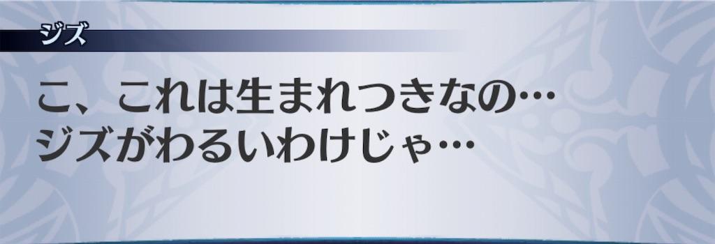 f:id:seisyuu:20190305021956j:plain