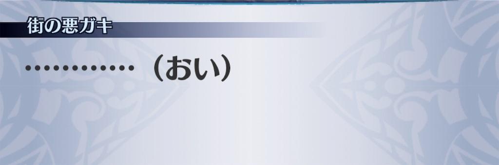 f:id:seisyuu:20190305022142j:plain