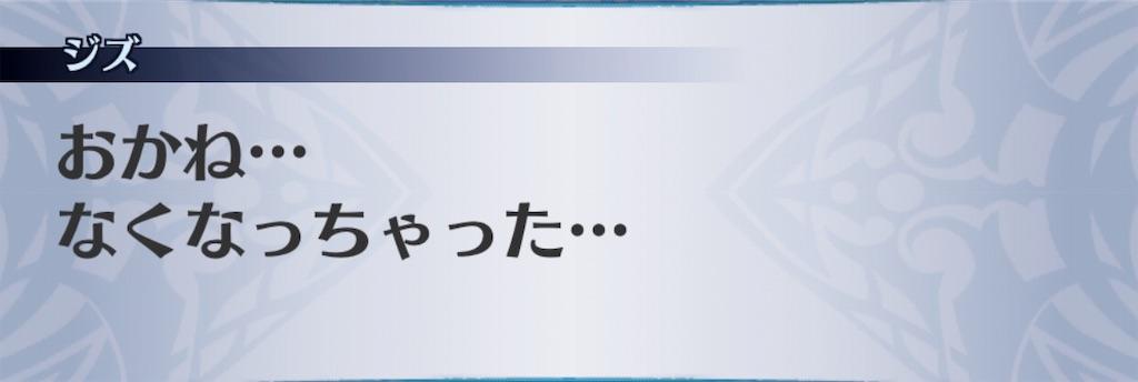 f:id:seisyuu:20190305022304j:plain