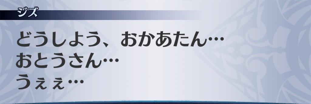 f:id:seisyuu:20190305022350j:plain