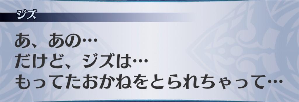 f:id:seisyuu:20190305022626j:plain