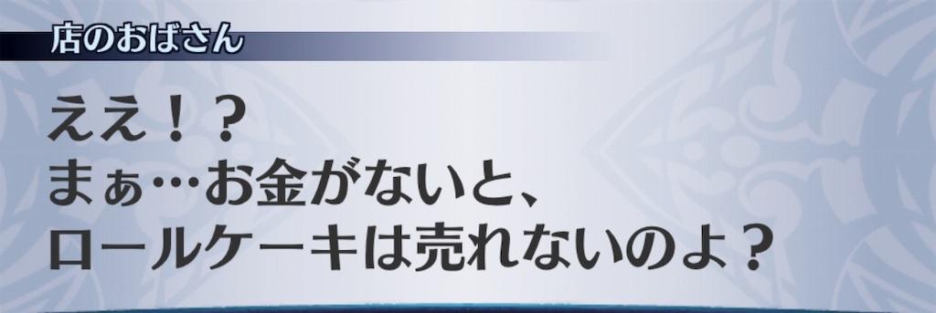 f:id:seisyuu:20190305022721j:plain