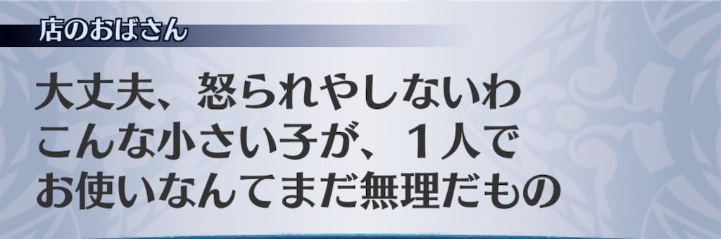 f:id:seisyuu:20190305022820j:plain