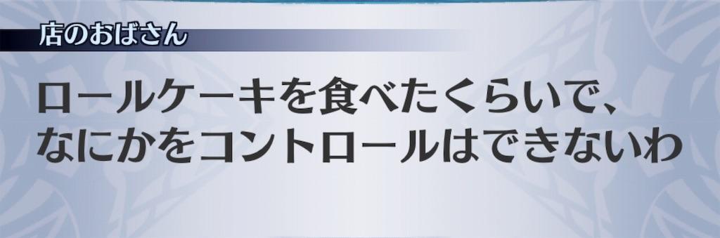 f:id:seisyuu:20190305023007j:plain