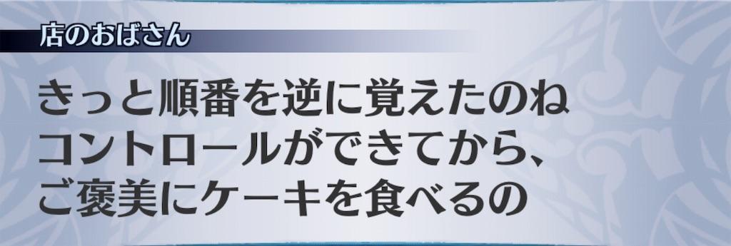 f:id:seisyuu:20190305023053j:plain