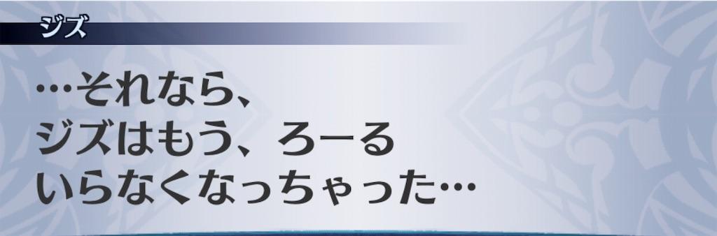 f:id:seisyuu:20190305023056j:plain