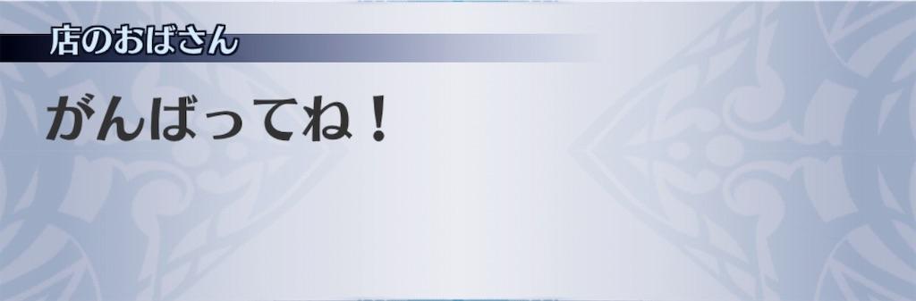 f:id:seisyuu:20190305023211j:plain