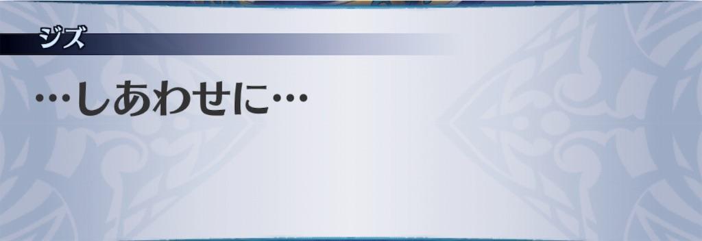 f:id:seisyuu:20190305023612j:plain